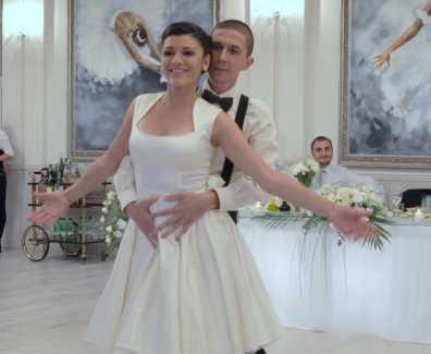 сватбен-танц
